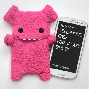 galaxys_pink_01
